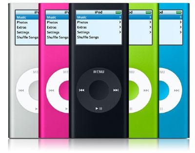 iPod-ის მომხმარებელს მზის ენეგიაზე მომუშავე დამტენი ს გამოყენება შეეძლება