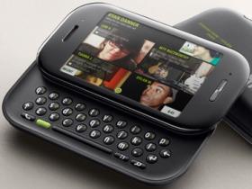 Microsoft-მა საკუთარი მობილური ტელეფონი გამოუშვა